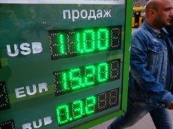 Банки Украины применяют заниженные курсы для погашения валютных кредитов