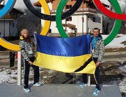 Из-за событий в Киеве одна спортсменка отказалась от Сочи-2014