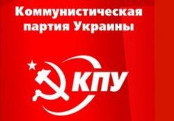 Украинские партии и общественные движения массово проверяются СБУ