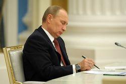 Путин выбрал торпедного монополиста для российского флота
