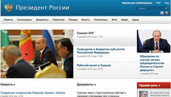 Путин не собирается в ближайшее время объявляться в соцсетях