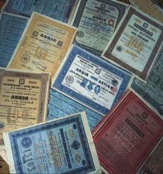 2,5 млн. мелких украинских акционеров могут лишиться своих ценных бумаг
