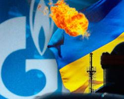 """Энергоблокадой Крыма Киев может шантажировать """"Газпром"""""""