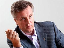 """Наливайченко рассказал, почему """"его ушли"""" из СБУ"""
