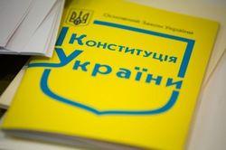 4 сценария нынешнего реформирования Конституции Украины