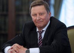 """""""Холодная война"""" сегодня стала фактом жизни – Сергей Иванов"""