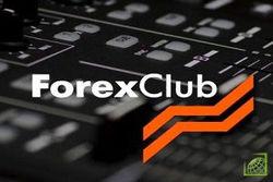 Брокерская компания Forex Club запускает курс по обучению
