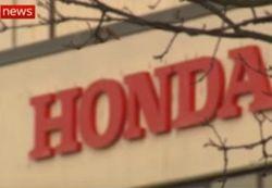 Последствия Brexit: Honda сворачивает производство в Великобритании