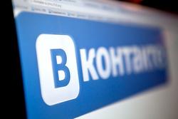 Соцсеть ВКонтакте привлекла внимание иностранных рекламодателей