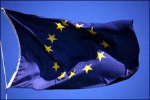 За флаг Евросоюза в Черкассах открыли уголовное дело