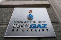«Нафтогаз» не отключит газ должникам с Донбасса