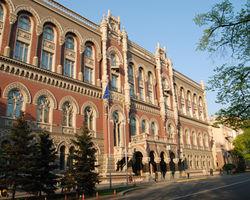Нацбанк Украины планирует потеснить Visa и MasterCard с рынка платежных карт