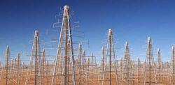 Начались работы над самым современным и мощным радиотелескопом в мире