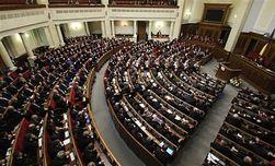 Высокопоставленным чиновникам запретят выезд из Украины