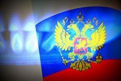 Москва вводит предоплату за газ для Украины с июня