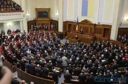 ПР покинул 16-й народный депутат