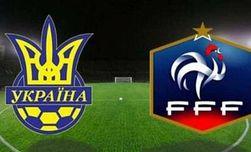 В Украине и Франции назвали цену победы своих соотечественников в плей-офф ЧМ-2014