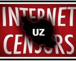 В Узбекистане фотографии запретили из-за подписи