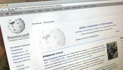 В Роскомнадзоре хотят запретить Википедию