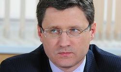 Россия скоро рассмотрит вопрос скидок на газ для Украины – Новак