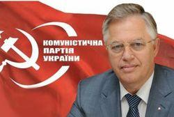 СБУ вызвала на допрос Симоненко на 6 апреля