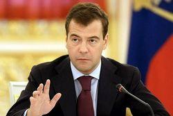 Дума просит Медведева запретить Windows 10 для чиновников