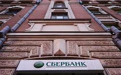 Улюкаев предлагает приватизировать Сбербанк России и ВТБ