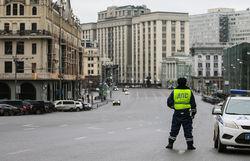 Полиция Москвы задержала сына топ-менеджера «Лукойла»