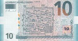 Золотовалютные резервы Азербайджана за год сократились на 42 процента