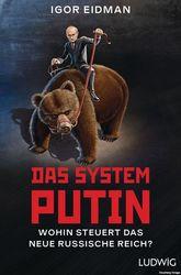 Путин нарушил все договоры, которые когда-либо заключал с Западом – Эйдман