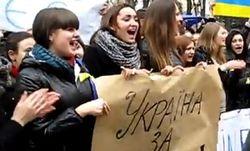 В выходные Киев ожидает очередная массовая акция протеста - Луценко