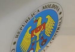 Москве не нравится желание Кишинева уйти в ЕС