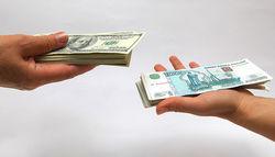 Курс доллара подешевел до 36 рублей на Форексе
