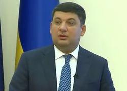 Средняя зарплата в Украине превысила 7 тысяч гривен – Гройсман