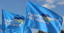 Бунт в Партии регионов - предлагают новые выборы