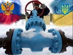 Украина сэкономит от скидки на российский газ не 7, а 3 млрд. долларов