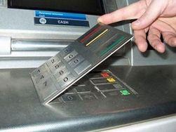 Воровство с банковских карт с помощью скиммеров в Украине выросло в разы