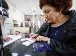 За фиктивную крымскую прописку «до референдума» просят 1800 долларов