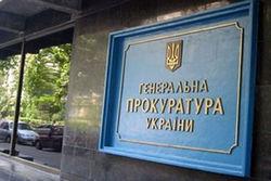 ГПУ разоблачила более тысячи пророссийских провокаторов в Луганской области