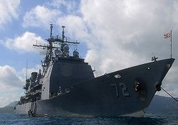 Пентагон вводит в восточную часть Черного моря ракетный крейсер
