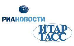 РИА Новости и ИТАР-ТАСС
