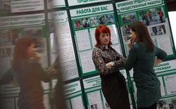 Российские бизнесвумен чувствуют дискриманицию