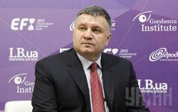 Аваков рассказал, какие автомобили поставят на временный учет
