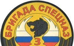 Украинские врачи спасли ногу раненному российскому спецназовцу