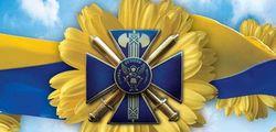 Под Киевом задержан соратник «Моторолы»