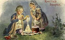 У православных началась Светлая пасхальная неделя