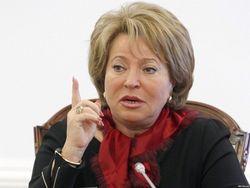 Москва не хочет «спокойно взирать» на притеснение русских – Матвиенко