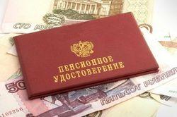 В России готовят реформу пенсионной системы