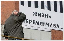 Российские банки не верят в окончание кризиса в отечественной экономике