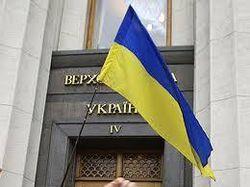 Украина ограничила въезд в страну граждан РФ призывного возраста